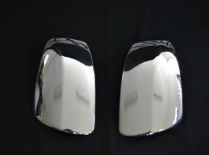 MB Vito W639 peilin kuoret